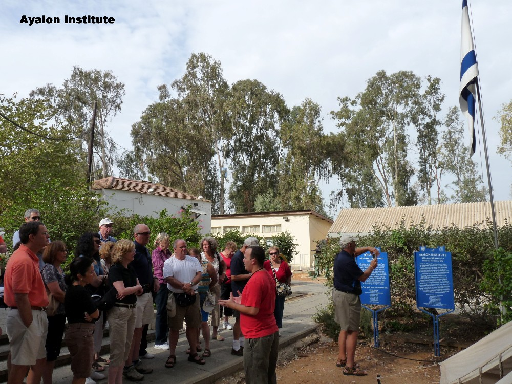 israel discovery tours jerusalem ayalon