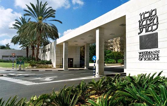 israel discovery tours jerusalem weizmann
