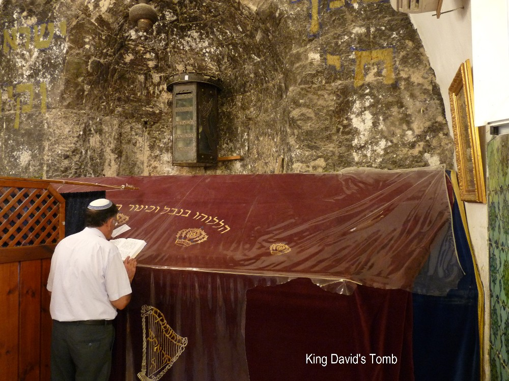 israel discovery tours jerusalem kd tomb